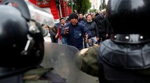 El Grupo de Puebla pidió la intervención de la CIDH para frenar la brutal represión