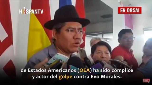 Canciller de Bolivia acusa a OEA de ser cómplice y actor del golpe contra Morales