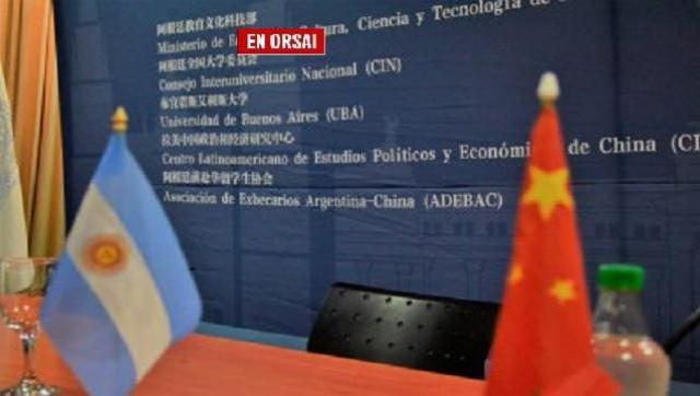 Embajador de China en la Argentina: profundización en la cooperación científica y tecnológica sino-argentina